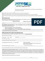 Mail in Registration Form