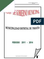 PG-1458-200607
