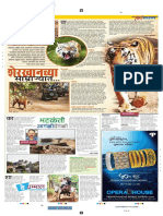 mumbai times paper cutting