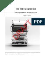 MB Truck Explorer Manual