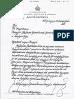 ΔΑΜΑΣΚΗΝΟΣ.pdf