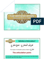 Articulation Points of the Letters 160507072802