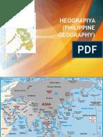 Heograpiya Philippine Geography
