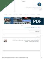 التنمية الإقتصادية.pdf
