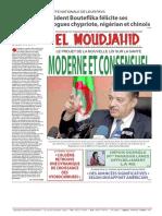 2146_em02102016.pdf