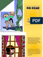 ไม่กลัว - No Fear