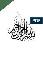 Imam Jalal Ud Din Esweti Kay Almansoor Fee Altafseer Almasoor Ka Urdu Tarjuma Takhreej Aur Tehqeek by Hashmat Begum Ph.d 2012