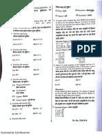 SSC Sub inspector.pdf
