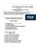 [15257]Hindi_FA1_AOL1.pdf