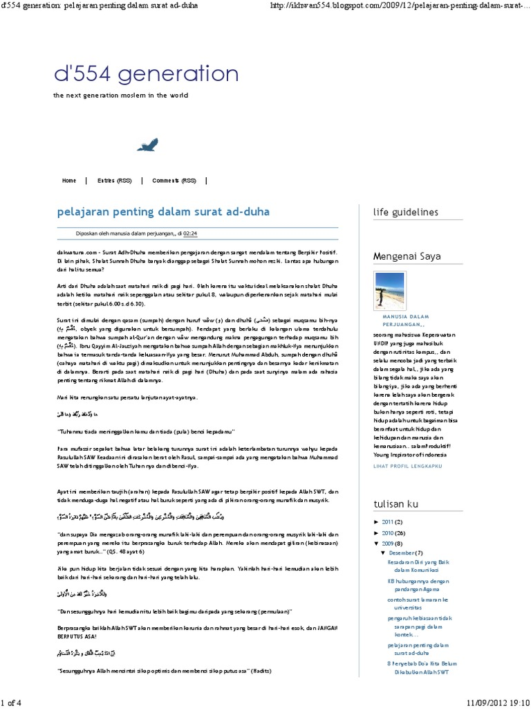 Surat Ad Dhuha