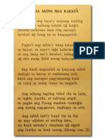 Something Fishy About Rizal Poem.pdf