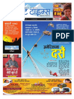 Everest Times Year 8, Issues 23