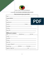 intern volunteer domestic application