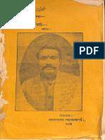 Tarka Sangraha with Nyaya Bodhini - Anand Jha Nyayacharya.pdf