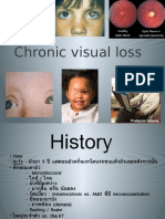 Chronic Visual Loss
