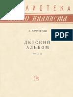Aram Khachaturian - Album pentru copii.pdf