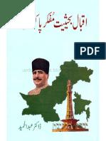 Iqbal Bayhaseyat Mufkar E Pakistan By Dr Abdul Hameed urdunovelist.blogspot.com.pdf
