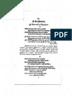 Book 9 - Sri Meenakshi Stotram - Tamil