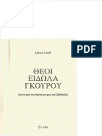 Klaus Kenet Bogovi Idoli Gurui Κλάους Κένεθ ΘΕΟΙ ΕΙΔΩΛΑ ΓΚΟΥΡΟΥ Od 95 Str