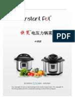 InstantPot Electric Pressure Cooker Recipe Book Chinese