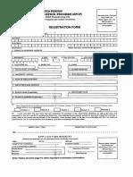 SRCE Application Form