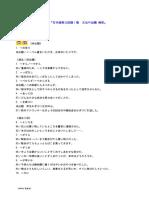 p-14.pdf