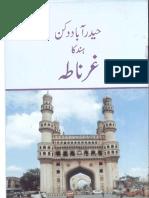 Hyderabad Dakun Hind Ka Gharnatah by Syed Yusuf Badshah Hussaini