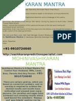Vashikaran Mantras | Mantra | Tantra