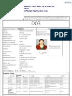 NTR Super Speciality Form.pdf