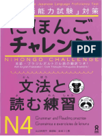 Nihongo Challenge N4.pdf