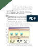 使用 IBM SmartCloud Entry 快速构建轻量级基础架构云