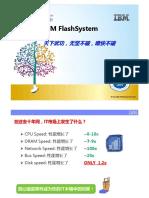 2.5 IBM FlashSystem Solutions Introduction V4