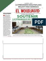 2149_em05102016.pdf