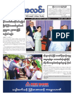 Myanma Alinn Daily_ 5 October 2016 Newpapers.pdf