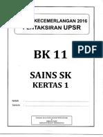 UPSR SAINS 1