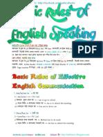 basic rules of english speaking