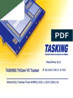 Altium持续助力Tasking Tricore AURIX技术的嵌入式系统开发解决方案