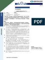 国泰君安 20110711 数量化研究系列之十三:市场情绪指数的建立及应用