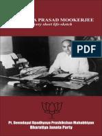 Dr Syama Prasad Mookerjee Biography in English