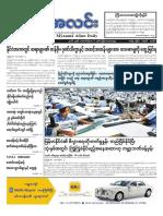 Myanma Alinn Daily_ 6 October 2016 Newpapers.pdf