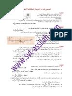 Correction Série N-2-1 mawjate motawaliya.pdf
