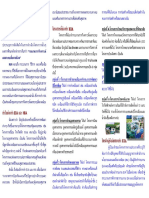 eia_hia.pdf