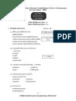 Bengali_1st_Lang.pdf