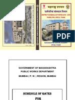 DSR THANE 2015-16.pdf