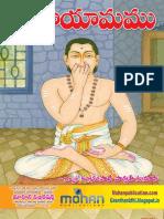 Pranayamamu