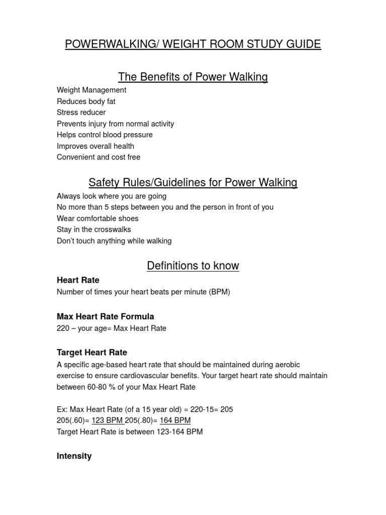 powerwalking-weight room study guide