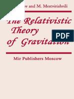 Logunov Mestvirishvili the Relativistic Theory of Gravitation