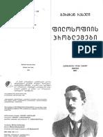 ბერტრან რასელი, ფილოსოფიის პრობლემები.pdf