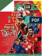 Inside Weekly Sports Vol 4 No 27.pdf