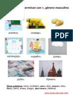 el-genero-en-Ruso-excepciones.pdf
